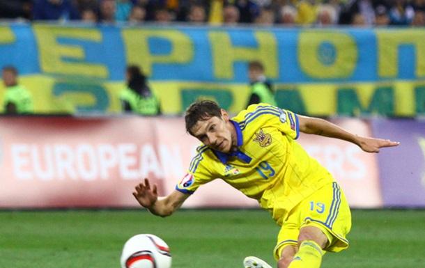 Шевченко принял решение сыграть без форвардов против Исландии