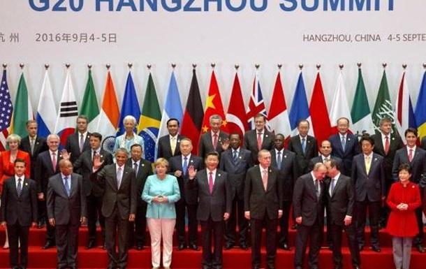 Они сговорились?! Сюрпризы G-20