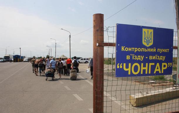 На границе с Крымом создают искусственные очереди - пограничники