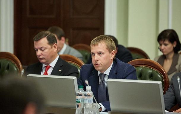 МВФ определился сточной датой потраншу— Данилюк
