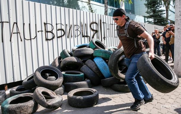 В ОБСЕ осудили нападение на  Интер
