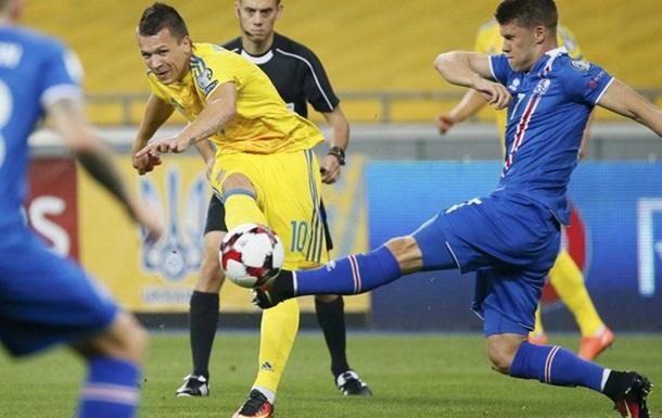 ЧМ-2018. Украина не смогла одолеть Исландию