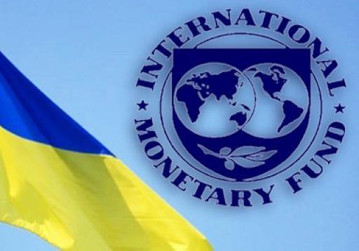 Кто нас водит за нос, МВФ или правительство?
