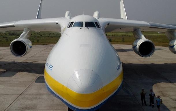 В Китае сомневаются в перспективах сделки по Ан-225