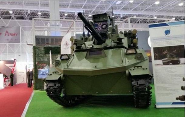 Россия показала свой робот-танк на выставке
