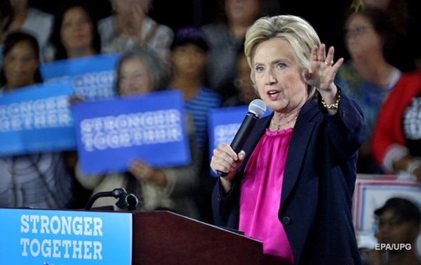 Штаб Клинтон ищет $100 млн на борьбу с Трампом - СМИ