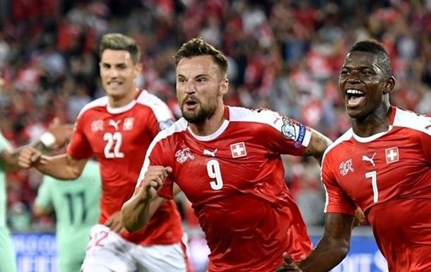 Квалификация ЧМ-2018. Швейцария бьет Португалию, Беларусь отбирает очки у Франции