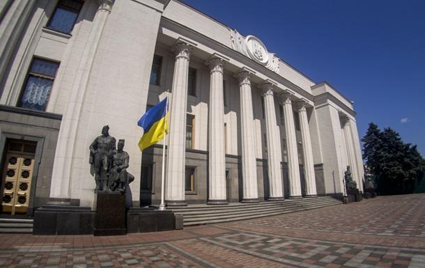 Рада попросит США рассмотреть проект по Украине