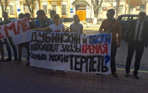 Под СБУ прошел митинг против торговцев  джинсой