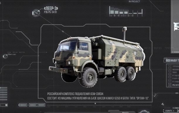 В Сети показали видео с оружием РФ на Донбассе