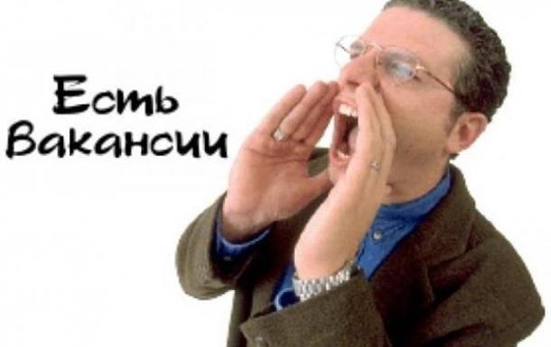 Кадровый голод или дураков в Крыму не осталось?