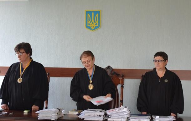 Апелляционный суд не признал агрессию России
