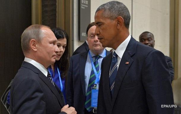 Холодный взгляд Путина и Обамы на G20 стал мемом