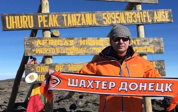 Шахтер обозначил 80-летие клуба восхождением наКилиманджаро