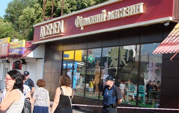 В Киеве сообщили о минировании всех магазинов Roshen