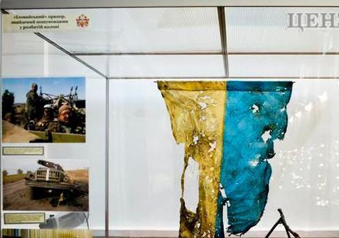 Музей ганьби МОУ во славу ФСБ? Лист Президенту