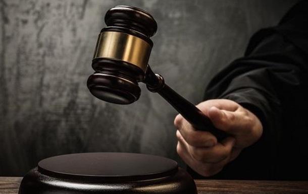Справу «Тарифної мобілізації» щодо завищеної ціни на газ суд розгляне 27 вересня