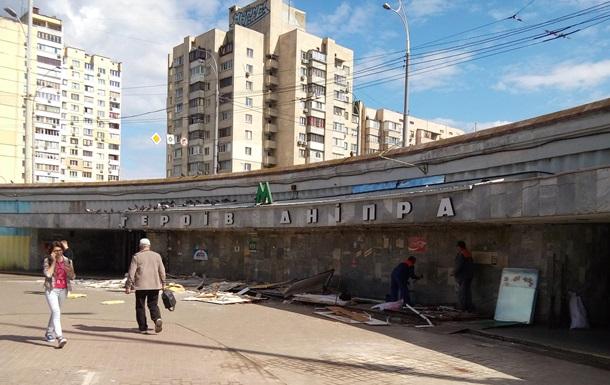 В Киеве проверяют происхождение трещин на платформе станции метро