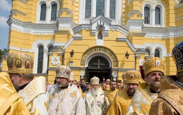 УПЦ КП обвинила Ватикан в оскорблении Украины