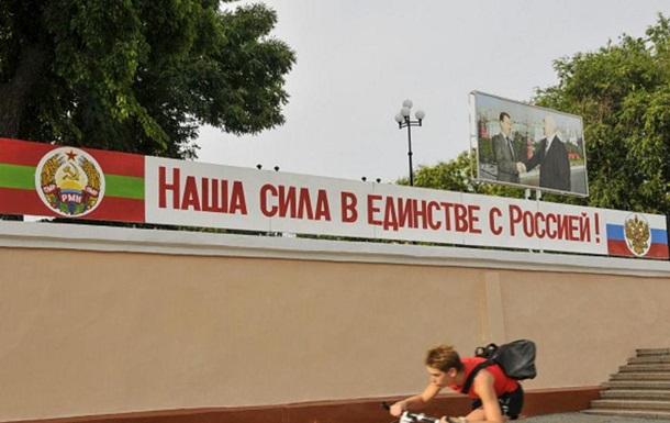 Москва пояснила заявление Приднестровья о присоединении к РФ