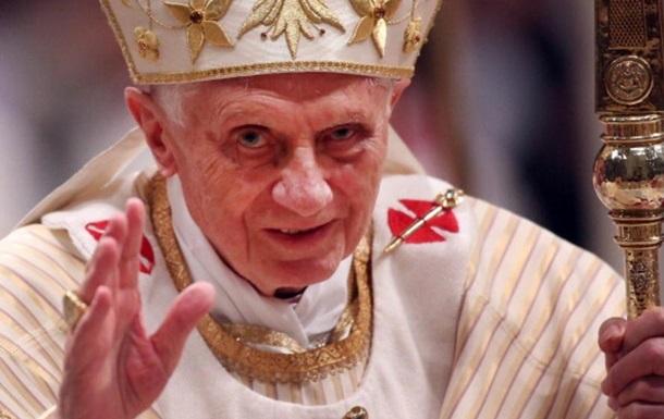 Бенедикт XVI признал существование гей-лобби в Ватикане