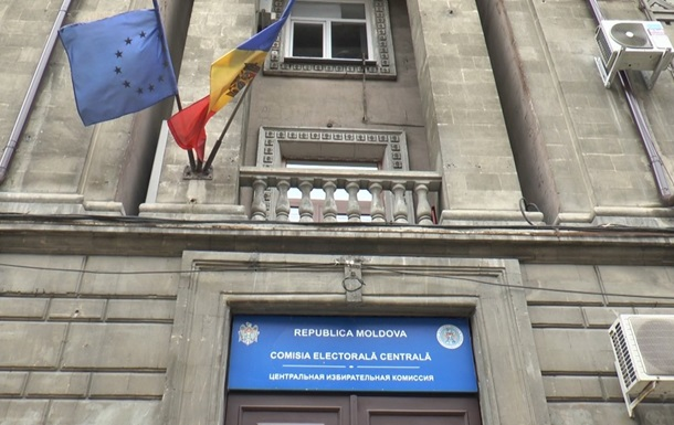 ЦИК Молдовы завершил регистрацию кандидатов в президенты