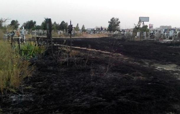 В Украине горело самое большое кладбище
