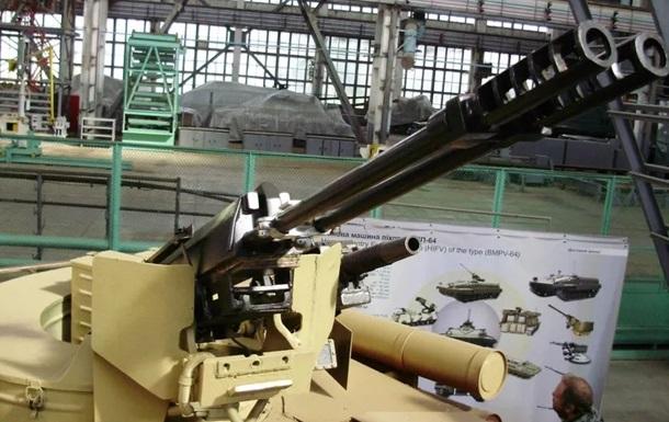 Укроборонпром показал новый боевой модуль  Вий