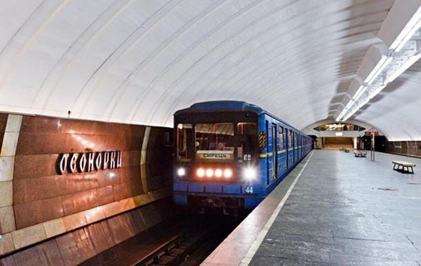 В Киеве на станции метро умер пассажир