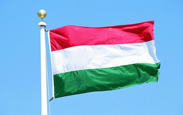 Венгерская община Украины выступает за право на автономию