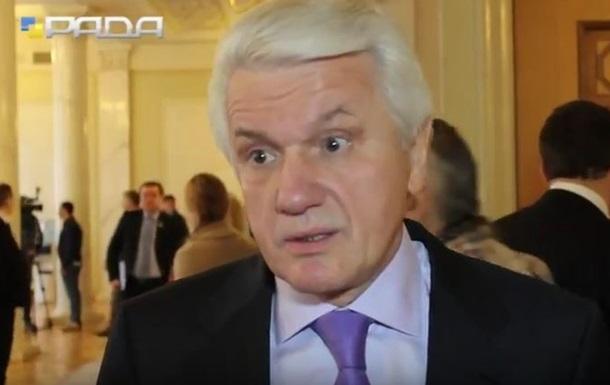 Литвин: Рано или поздно отношения с Россией восстановятся
