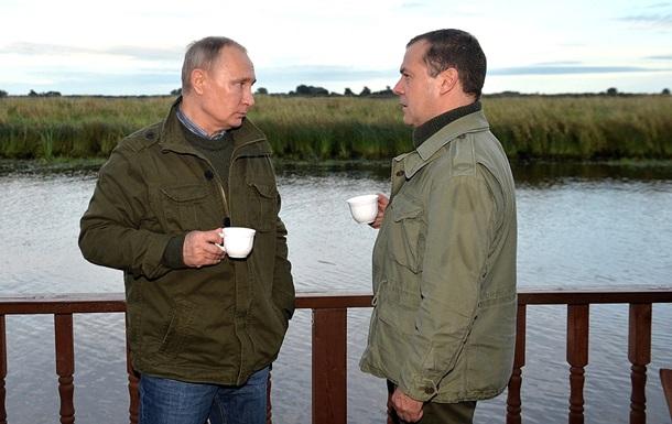 Новгородские рыболовы накормили В. Путина иМедведева