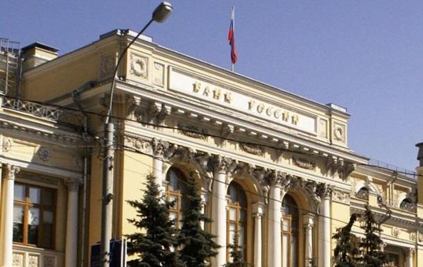 В РФ озвучили объем вложений в финсистему Украины