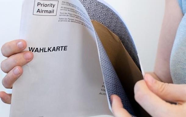 В Австрии перенесли повторные выборы президента