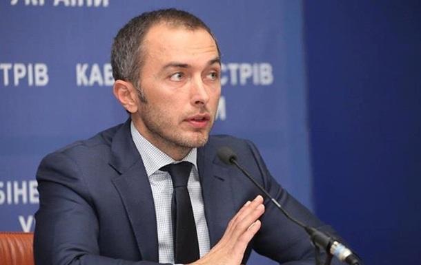 Война крупнейших банкиров Украины: потери и последствия
