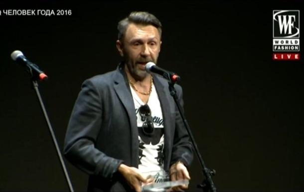 Шнуров стал «человеком года» поверсииGQ