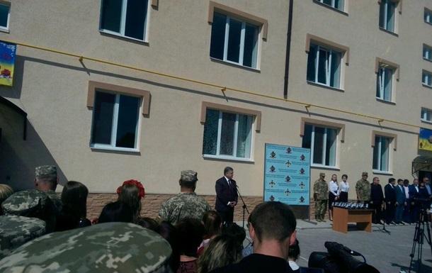 В Украине квартиры получили почти пять тысяч военных