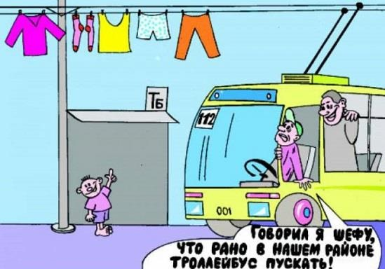 Лікнеп із захисту прав громадян: Як змінити маршрут громадського транспорту