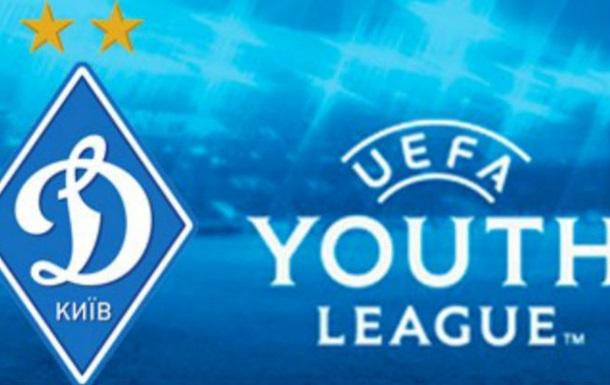 Юношеская лига УЕФА. Динамо громит Наполи