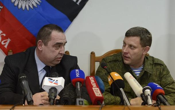 ДНР и ЛНР объявили о прекращении огня