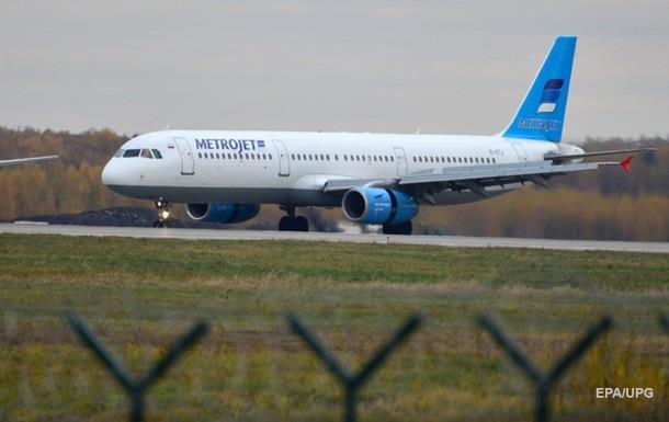 Самолет А321 взорвали иностранной бомбой - СМИ