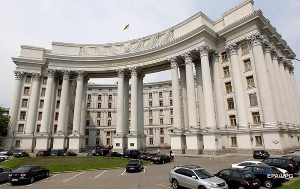 МИД призывает мир усилить давление на РФ для освобождения заложников
