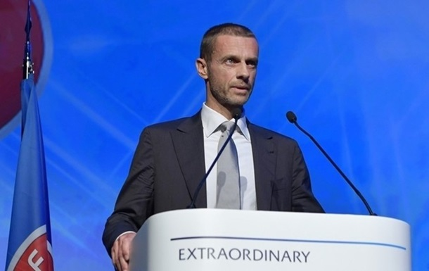 Замена Платини. Назначен новый президент УЕФА