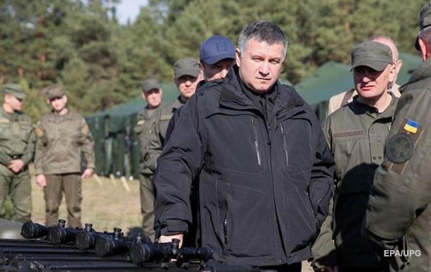 Генеральная прокуратура Украины завела уголовное дело наАвакова