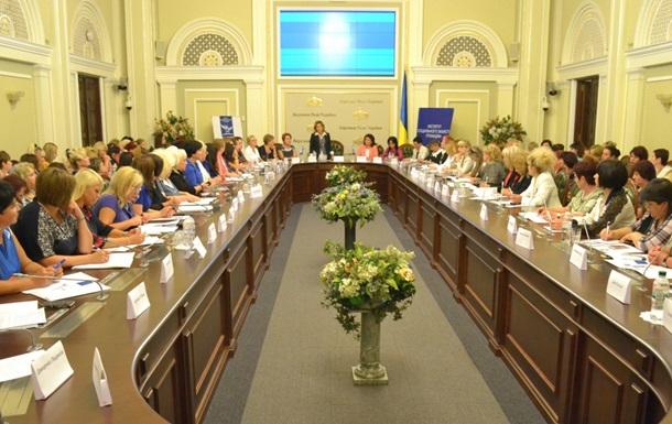 В Раде провели форум женщин-депутатов