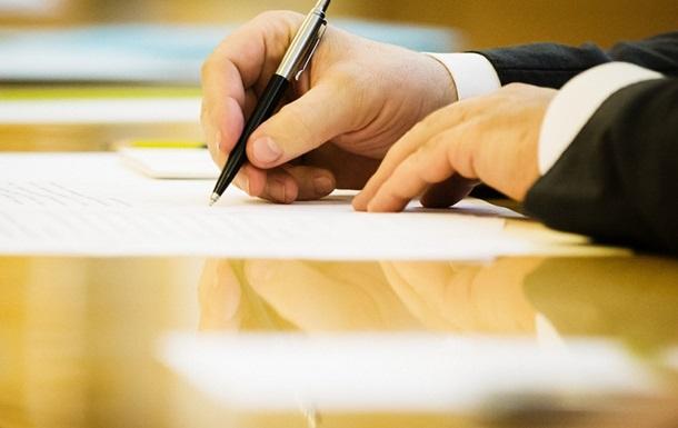 Порошенко подписал важный  металлургический закон  – эксперт