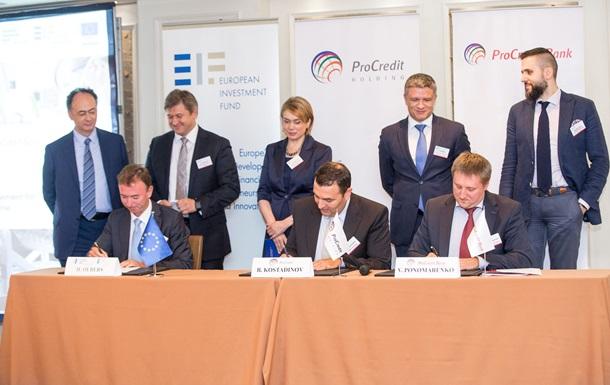 ЕИФ и «ПроКредит Банк» в Украине подписали соглашение о финансировании инновационных компаний в объеме 50 млн евро