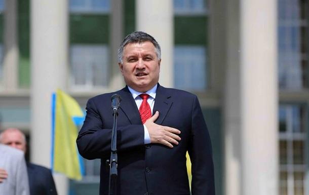 Итоги 14 сентября: Дело Авакова и иск к России
