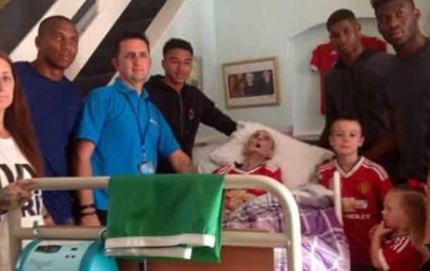 Футболисты «Манчестер Юнайтед» исполнили последнее стремление умирающего поклонника