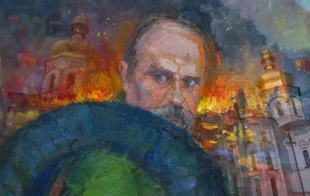 Радикалов на разрушение храмов благославляет сам Тарас Шевченко
